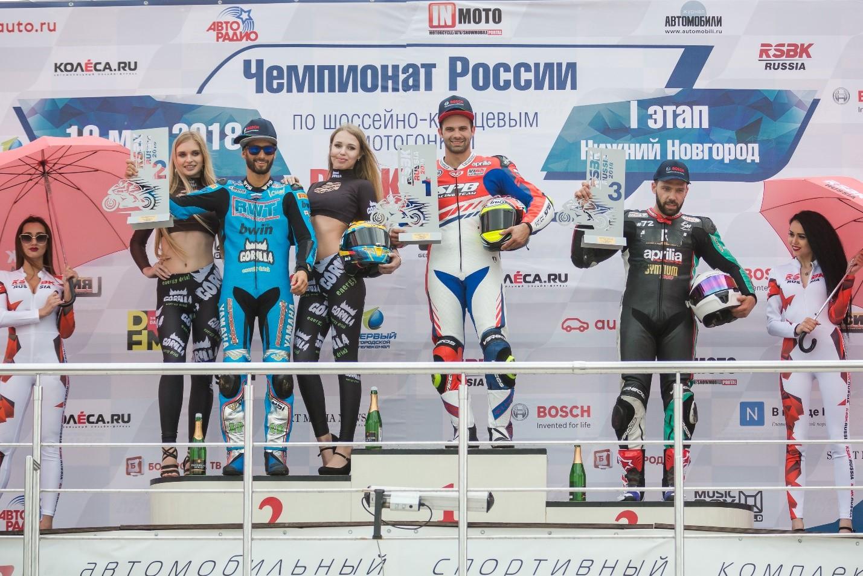 Первый этап RSBK 2018 состоялся в Нижнем Новгороде!