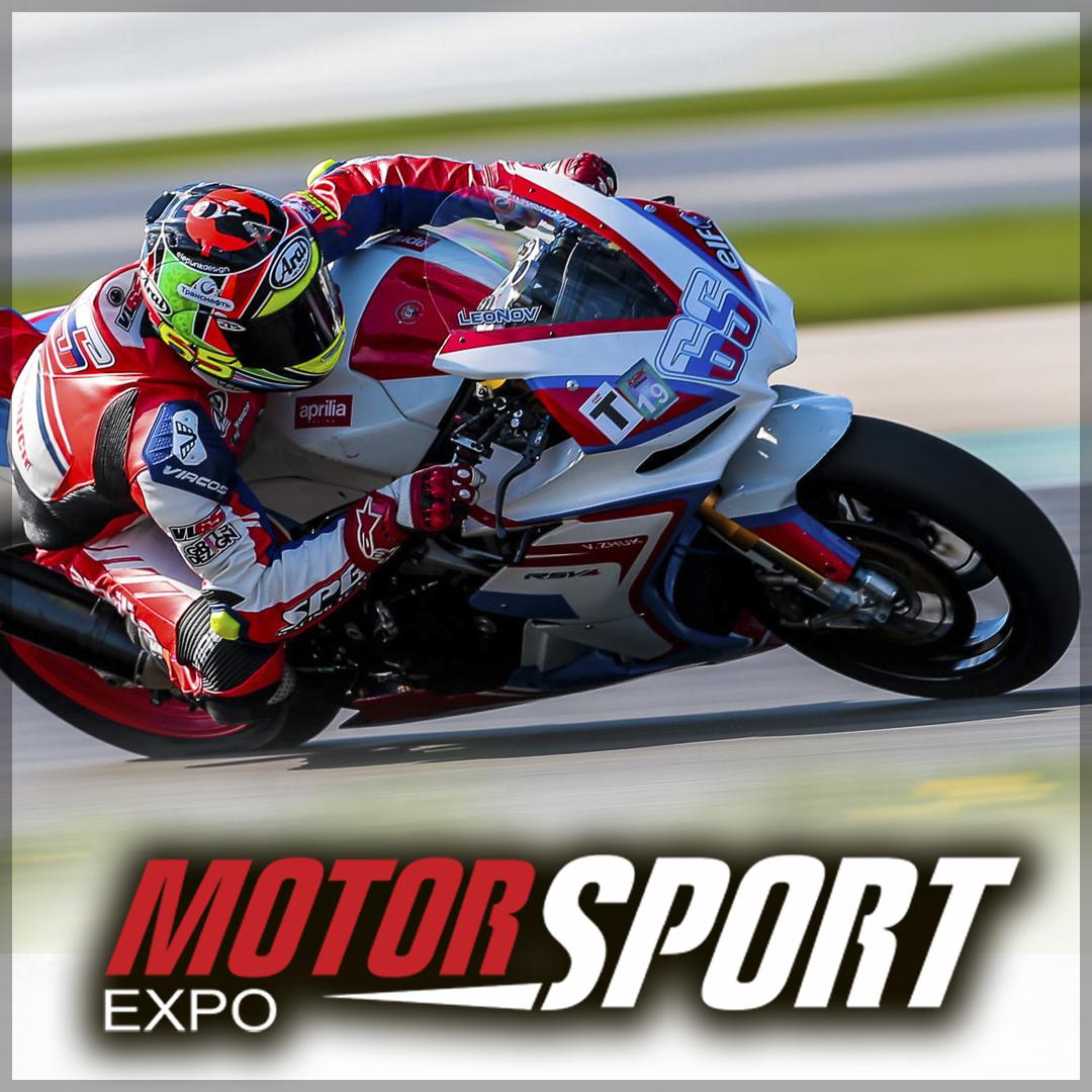 Гоночная выставка Motorsport Expo 2017 Next