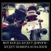 Куплю двигатель r1 2007-2008 - последнее сообщение от Gnulya